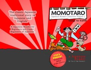 momotaro-print-cover